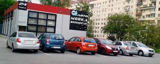 Условия найма транспортных средств в «Прокатчикоff»